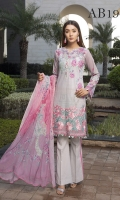 Digital Printed Shirt  Embroidered Organza Neckline Dyed Trouser Digital Printed Chiffon Dupatta
