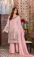 Embroidered Chiffon Front Plain Chiffon Back Embroidered Chiffon Sleeves Embroidered Chiffon Dupatta Embroidered Organza Daman For Front Embroidered Organza Border For Back Embroidered Organza Border For Sleeves Embroidered Organza Gala Patch ( Hand Made ) Dyed Trouser