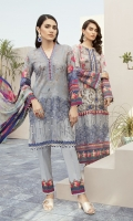 Digital Printed Lawn Front 1.25 Yards Digital Printed Lawn Back	1.25 Yards Digital Printed Lawn Sleeves	0.72 Yard Digital Printed Chiffon Dupatta	2.70 Yards Embroidered Organza Front Daman Patti	1.00 Yard Embroidered Organza Neck Line Patti	1.44 Yards Dyed Trouser	2.70 Yards