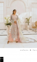 EMBROIDERED CHIFFON FRONT BACK AND SLEEVES EMBROIDERED DAMAN PATCH EMBROIDERED CHIFFON DUPPATA GRIP TROUSER AND ACCESSORIES
