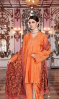Jacquard Dupatta – 2.5 meters Jacquard Shirt with Gota Lace & Buttons – 3 meters Dyed Trouser – 2.5 meters