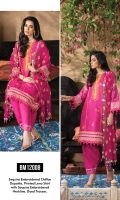 gul-ahmed-mid-summer-cambric-2021-7