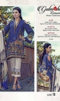 gul-mohar-winter-collection-2017-18