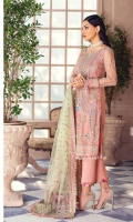 Adda-worked, embroidered & sequined net shirt front Embroidered & sequined net side panel Embroidered & sequined net back Embroidered & sequined net sleeves Embroidered & sequined net dupatta Embroidered & sequined net dupatta pallu Embroidered & sequined sleeve border Dyed raw silk trouser Dyed inner shirt lining