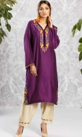 Royal purple cotton net kaftan style shirt with embroidery and velvet detailing