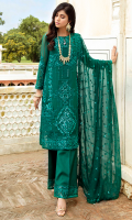 Embroidered chiffon for front: 1 yard  Embroidered organza border for front 1 yard  Embroidered chiffon for back: 1 yard  Embroidered organza border for back: 1 yard  Embroidered chiffon for sleeves: 0.75 yard  Embroidered chiffon for dupatta: 2.75 yards  Dyed raw silk for trousers: 2.50 yards  Embroidered organza border for trousers: 1 yard