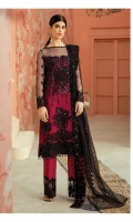 Embroidered net for front: 1 yard  Embroidered net for back: 1 yard  Embroidered organza border for front & back: 2 yards  Embroidered net for sleeves: 0.75 yard  Embroidered organza border for sleeves: 1 yard  Embroidered net for dupatta: 2.75 yards  Dyed raw silk for trousers: 2.50 yards  Embroidered organza border for trousers: 1 yard