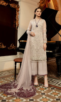 Embroidered chiffon with handmade embellishments for front: 1 yard  Embroidered organza border with handmade embellishments for front: 1 yard  Embroidered chiffon for back: 1 yard  Embroidered organza border for back: 1 yard  Embroidered chiffon for sleeves: 0.75 yard  Embroidered organza border for sleeves: 1 yard  Embroidered chiffon for dupatta:  Dyed raw silk for trousers: 2.50 yards