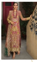 Embroidered chiffon for shirt: 1 yard  Embroidered chiffon for back: 1 yard  Embroidered organza border for front & back: 2 yards  Embroidered chiffon for sleeves: 0.75 yard  Embroidered organza border for sleeves: 1 yard  Embroidered organza motifs for sleeves: 2pcs  Embroidered lurex organza for dupatta:  Dyed raw silk for trousers: 2.50 yards  Embroidered organza border for trousers: 1 yard