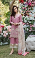 Embroidered swiss lawn for front  Embroidered swiss lawn for back  Embroidered swiss lawn border for front and back: 2 yards  Embroidered swiss lawn sleeves: 0.75 yard  Embroidered swiss lawn 1inch border for sleeves: 1 yard  Printed chiffon dupatta: 2.75 yards  Cotton trousers: 2.5 yards
