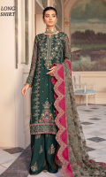 Shirt Front Panel: Embroidered Chiffon with Adda Work Shirt Back Panel: Embroidered Chiffon Side Panels: Embroidered Chiffon Sleeves: Embroidered Chiffon Dupatta: Embroidered Net Front & Back Lace: Embroidered Silk Front Patches: Embroidered Silk Sleeves Lace: Embroidered Silk Dupatta Lace: Embroidered Organza (4-side) Trouser: Embroidered Silk