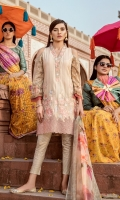 Shirt Front: Lawn Embroidered Shirt Back & Sleeves: Lawn Printed Daman Patch: Organza Embroidered Neck Lace: Organza Embroidered Dupatta: Printed Chiffon Trouser: Printed Cambric