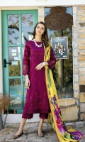 Shirt Front: Embroidered Lawn (1.25 Meters) Shirt Back: Embroidered Lawn (1.25 Meters) Sleeves: Embroidered Lawn (0.6 Meter) Dupatta: Digital Printed Pure Medium Silk (2.5 meters) Front & Back Daman Lace: Embroidered Organza (1.8 meters) Sleeves Lace: Embroidered Organza (1 meter) Trouser: Dyed Cambric (2.5 meters)