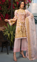 PRINTED FRONT 1.25M PRINTED BACK & SLEEVES 1.9M DYED JACQUARD TROUSER 2.5M EMBROIDERED CHIFFON DUPATTA 2.5M EMBROIDERED LACE 1M EMBROIDERED NECKLINE 1M EMBROIDERED BORDER 0.75M