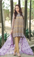 Chiffon Embroidered Front       0.85 Yard Chiffon Embroidered Back        0.85 Yard Chiffon Embroidered Sleeves   0.67 Yard Raw Silk Dyed Trouser               2.5 Meter Net Embroidered Dupatta        2.5 Yard Embroidered Front Boarder    1pc Embroidered Patti                     1pc