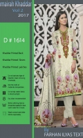jumaira-khaddar-digital-print-collection-2017-13