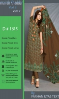 jumaira-khaddar-digital-print-collection-2017-15