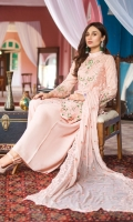 Chiffon Embroidered Shirt Front 1.25 Mtr Chiffon Shirt Back 1.25 Mtr Chiffon Embroidered Sleeves 0.5 Mtr Chiffon Embroidered Dupatta 2.5 Mtr Raw Silk Trouser 2.5 Mtr Inner 2 Yard Embroidered Lace 2 Mtr