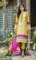 Shirt Shiffli 3 Mtr Embroidered Digital Shiffli Dupatta 2.5 Mtr Trouser 2.5 Mtr Sattin Patti 2 Yards