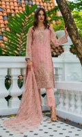 1.25 Mtr Organza Embroidered Shirt Front 1.5 Mtr Organza Shirt Back + Sleeves 2.5 Mtr Chiffon Embroidered Dupatta 2.5 Mtr Raw Silk Trouser 2.5 Yard Inner 1 Yard Embroidered Border 2 Yard Embroidered Trouser Lace