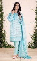 Printed wider width cotton lawn shirt (2.5) Printed cotton lawn dupatta (2.5) Dyed cambric shalwar (2.5)