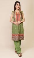 Digital Printed Wider Width Lawn Shirt(2.50m) Dyed Cambric Shalwar(2.50m)