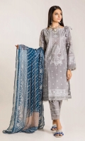 Front Lawn Printed length 1.25m Back Lawn Printed length 1.25m Sleeve Lawn Print Embroidered length 0.5m Chiffon Printed Dupatta length 2.5m Embroidered Shalwar length 2.5m