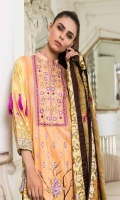 Shirt: Printed Lawn Dupatta : Printed Lawn Trouser: Printed Embroidery: -Embroidered Gala on Shirt