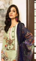 Shirt: Printed Lawn Dupatta : Printed Chiffon Trouser: Dyed Embroidery: -Embroidered Gala