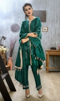 Shirt: Front: Embroidered/Printed	1.25 Meters Shirt: Back: Printed 1.25 Meters Dupatta: Printed	2.5 Meters Sleeves: Embroidered/printed	1 Pair	 Trouser: Dyed 2.5 Meters Weight: 1.3 kg