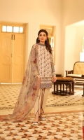 Dupatta: Chiffon Printed 2.5 Meters Shirt Front: Dyed Lawn Emb 1.25 Shirt Back: Dyed Lawn 1.25 Meters Sleeves: Dyed Lawn Emb 1 Pair Trouser: Dyed 2.5 Meters