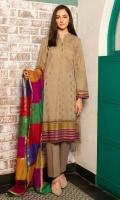 Printed Cambric Shirt Fabric Printed Zari Dupatta (2.5 Meter)