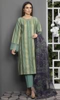 Jacquard Shirt Fabric Zari Organza Dupatta (2.5 Meter)