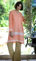 JAQUARD EMBROIDERED KURTA CHINESE NECK STRAIGHT SLEEVES STRAIGHT HEIM WITH LACE EMBELLISHMENT