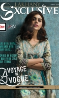 lsm-exclusive-lawn-collection-2018-1