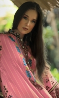 Dupatta : Printed2.5 Meters Shirt Front :Embroidered Printed1.25 meters Shirt Back :Printed1.25 meters Sleeves : Embroidered Printed1 Pair Trouser: Dyed2.5 Meters