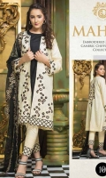 Three Piece Embroidered Jacquard Cambric Chiffon Dupatta