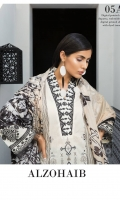 Shirt: Digital Printed Lawn Dupatta:Digital Printed Silk Sleeves: Dyed Lawn Trouser: Dyed EMBROIDERY 1. Embroidered Neckline 2. Embroidered Sleeves/ Lawn 3. Embroidered Border For Shirt / Trouser