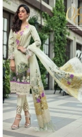Shirt: Digital Printed Lawn Dupatta : Embroidered Net Sleeves : Digital Printed Lawn Trouser : Dyed Embroidery 1. Embroidered Border 2. Embroidered Net Dupatta 3. Embroidered Daman for Front