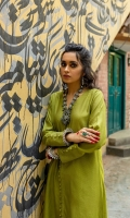 Ready-to-wear Button down long maxi Closed Slits Matching Straight pant Cuff sleeves with buttons Fabric: Summer Cotton net Color: Neon Green Chiffon Embroidered Dupata