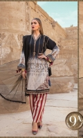 Embroidered printed lawn front Printed lawn back Embroidered printed lawn sleeves Printed lawn sleeve patti Printed cambric trouser Woven khaddi dupatta Embroidered lawn neck patti Embroidered organza ghera patch Embroidered lawn sleeve patti Embroidered lawn ghera patti