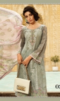 Jacquard front 1.25m Printed back 1.25m Chiffon embroidered sleeves 0.67m Embroidered neckline 1piece Embroidered ghera patti 1m Embroidered sleeve patti 1m Printed trouser 2m Printed silk dupatta 2.5m