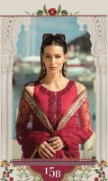 Printed front 1.25m Printed back 1.25m Printed sleeves 0.65m Embroidered neckline 1piece Embroidered ghera patti 1m Embroidered sleeve patti 1m Embroidered net dupatta 2.66m Printed dupatta patti 9m Printed trouser 2m