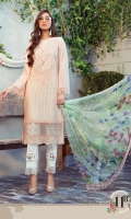Embroidered Lawn Front Panel Printed Lawn Side Panels Printed Back & Sleeve Printed Chiffon Dupatta Dyed cambric Trouser Shiffli Embroidered Patti