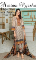 Shirt: - Printed Cambric Dupatta: - Printed Cambric Trouser: - Dyed Cambric