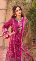 Embroidered Center Panel (Lawn) Embroidered Side Panel A left and right (Lawn) Embroidered Side Panel B left and right (Lawn) Embroidered Back Panel (lawn) Embroidered Front & Back Border (Lawn) Embroidered Sleeve & Patti (Lawn) Dyed Plain Fabric ( Lawn ) Embroidered Dupatta (Slub Net) Embroidered Dupatta Pallu (Organza) Trouser (Cotton)