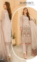 Embroidered Front Organza. Embroidered Front border. Embroidered Back Organza. Embroidered Back border. Embroidered Sleeves Organza. Embroidered Sleeves border. Embroidered dupatta organza. Embroidered dupatta border Trouser Dyed grip