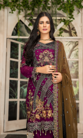 CHIFFON EMBROIDERED FRONT (1YARD) ORGANZA EMBROIDERED FRONT BORDER PATCH (1 YARD) ORGANZA EMBROIDERED WITH HAND MADE PEARLS NECKLINE PATCH (1 PIECE) CHIFFON EMBROIDERED BACK (1.50 YARDS) ORGANZA EMBROIDERED BACK BORDER PATCH (1 YARD) CHIFFON EMBROIDERED SLEEVES (0.60YARD) ORGANZA EMBROIDERED SLEEVES PATCH (1 YARD) CHIFFON EMBROIDERED DUPATTA WITH HAND MADE PEARLS (2.50 YARDS) DYED GRIP RAW-SILK TROUSER (2.50 YARDS)