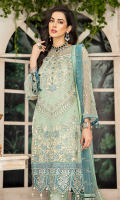 CHIFFON EMBROIDERED FRONT (1YARD) ORGANZA EMBROIDERED FRONT BORDER PATCH 2 PIECES ORGANZA NECKLINE PATCH (1 PIECE) CHIFFON EMBROIDERED BACK (1 YARD) ORGANZA EMBROIDERED BACK BORDER PATCH (1 YARD) CHIFFON EMBROIDERED SLEEVES (0.60YARD) ORGANZA SLEEVES PATCH (1 YARD) CHIFFON EMBROIDERED DUPATTA (2.50 YARDS) DYED GRIP RAW-SILK TROUSER (2.50 YARDS) ORGaAZA TROUSER PATCH (1 YARD)