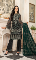 CHIFFON EMBROIDERED FRONT (1YARD) ORGANZA+SILK EMBROIDERED FRONT BORDER PATCH 2 PIECES ORGANZA EMBROIDERED NECKLINE PATCH (1 PIECE) CHIFFON EMBROIDERED BACK (1 YARD) ORGANZA EMBROIDERED BACK BORDER PATCH (1 YARD) CHIFFON EMBROIDERED SLEEVES (0.60YARD) ORGANZA EMBROIDERED + PLAIN SLEEVES PATCH 2 PIECES CHIFFON EMBROIDERED DUPATTA (2.50 YARDS) DYED GRIP RAW-SILK TROUSER (2.50 YARDS) ORGaAZA EMBROIDERED TROUSER PATCH (1 YARD)